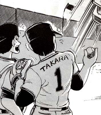 File:Takara manga.jpg