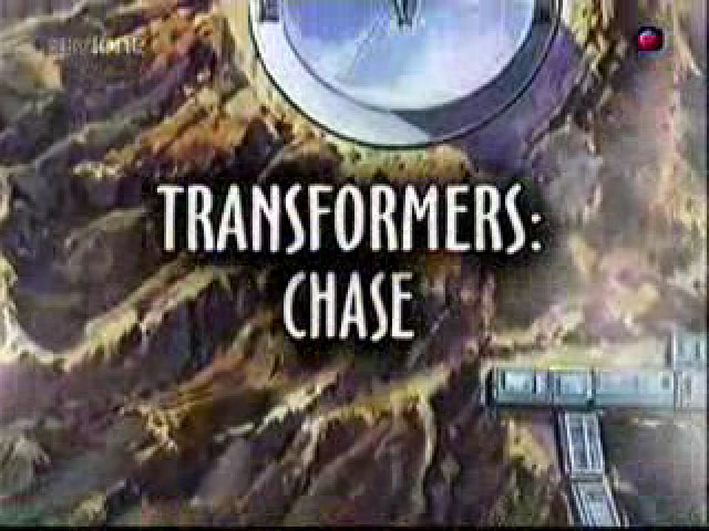 File:Chase titlecard.jpg