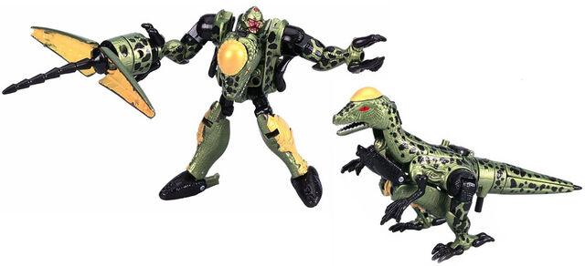 File:BM Dinotron toy.jpg