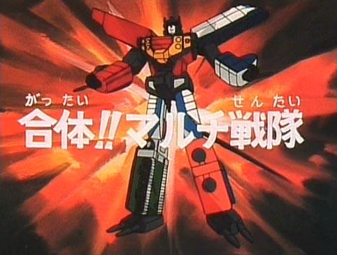 File:Victory - 04 - Japanese.jpg