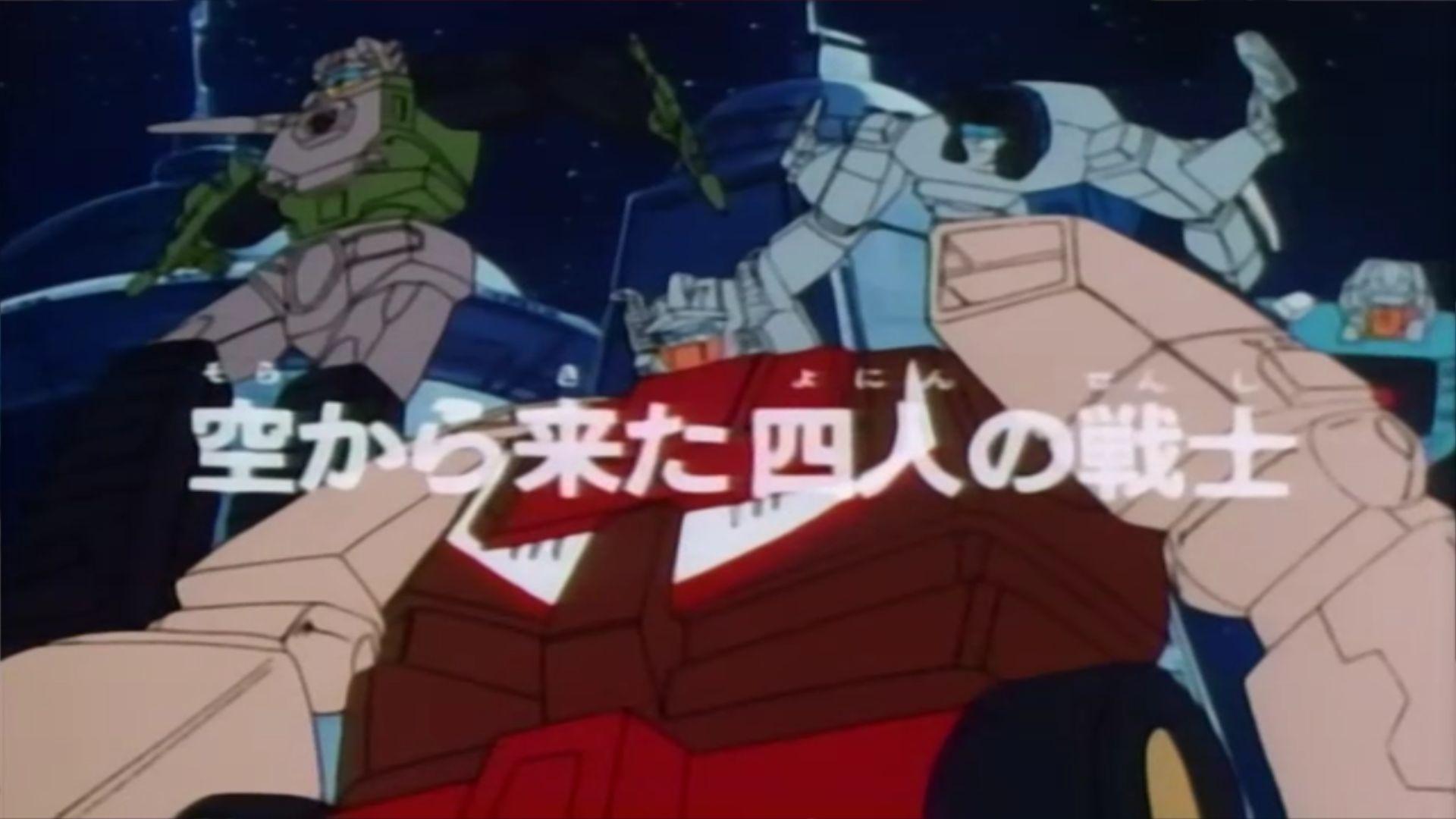 File:The Headmasters - 01 - Japanese.jpg