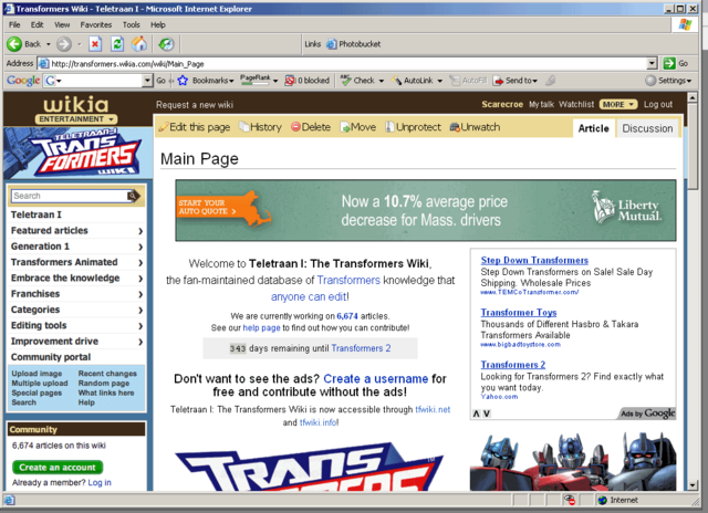 File:Mainpageads-internetexplorer.png