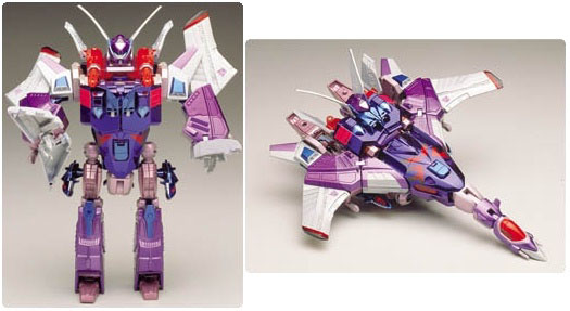 File:BotconCyclonus toy.jpg