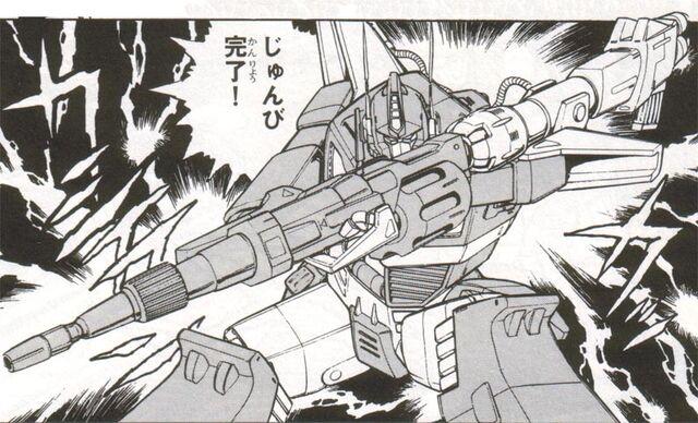 File:Guiltor-Gun.jpg