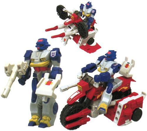 File:G1Axer toy.jpg