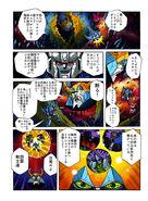 TFUW Comic02