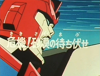 File:Victory - 21 - Japanese.jpg