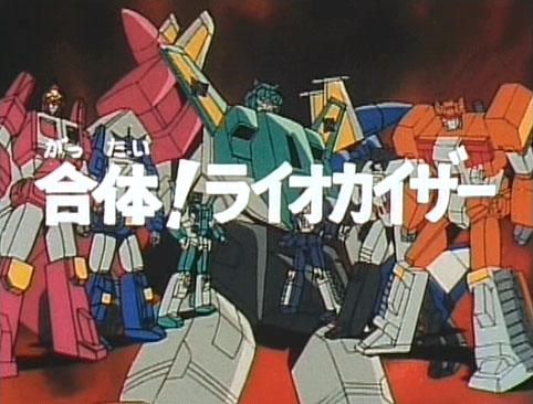 File:Victory - 17 - Japanese.jpg