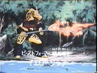 File:AnimeYellowGiraffe.jpg