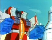 G1 FireontheMountain SS chestmissiles