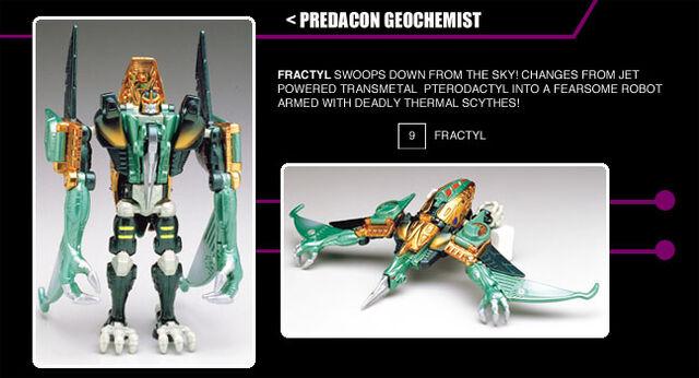File:Fractyl Catalog.jpg