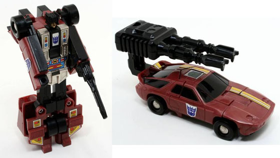 File:G1DeadEnd toy.jpg