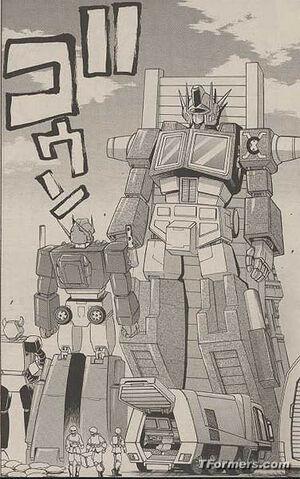 File:Super Robot Magazine page.jpg