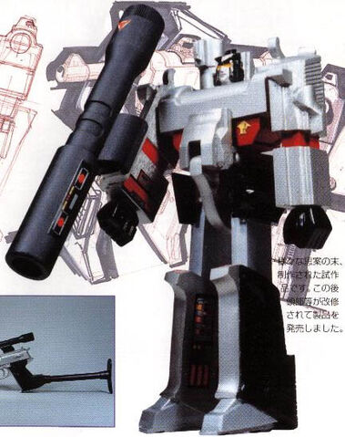File:P-Megatron.jpg