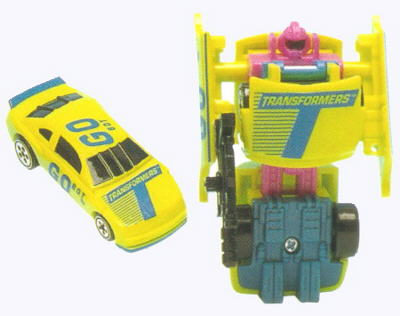 File:G2 Gobot Soundwave toy.jpg