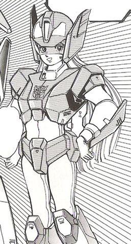 File:Minerva manga.jpg