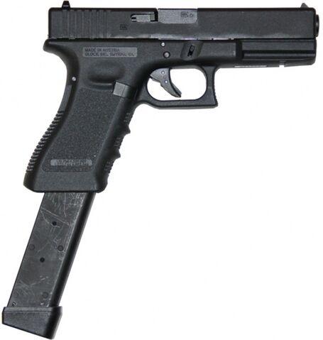 File:Glock 17.jpg