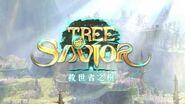 《救世者之樹》2016 5 29 遊戲體驗會