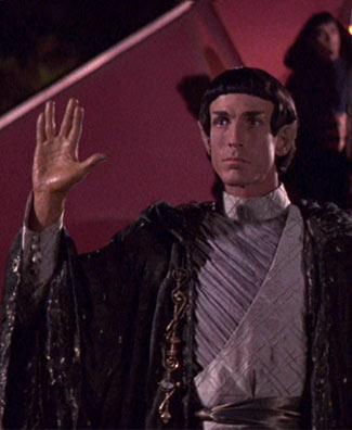 Vulcan captain