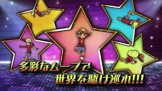 3DS「トライブクルクル THE G@ME」第2弾TVCM30秒ver.