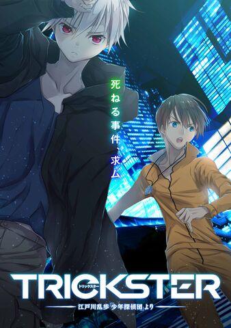 File:Trickster anime.jpg