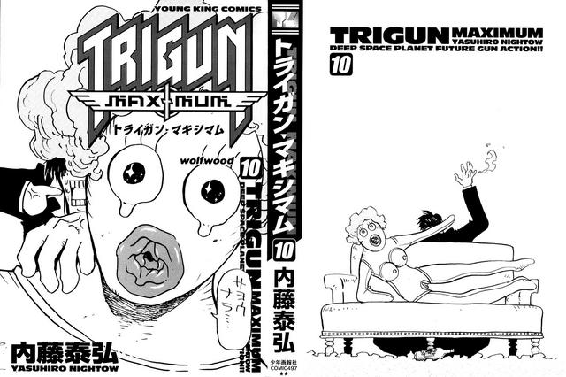 File:TM Volume 10 Inside Cover.png
