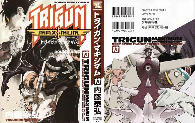 File:TM Volume 13 Full Cover.png
