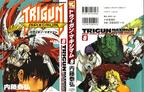 TM Volume 8 Full Cover