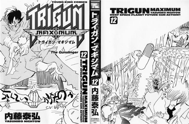 File:TM Volume 12 Inside Cover.png