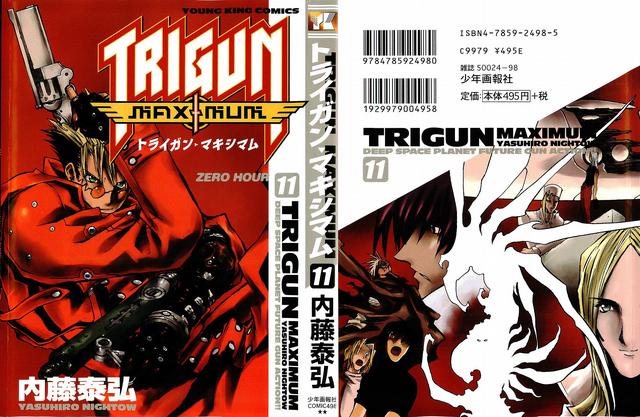 File:TM Volume 11 Full Cover.png
