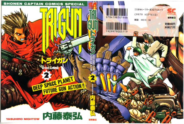 File:Volume 2 Full Cover.png