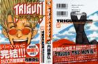 TM Volume 14 Full Cover