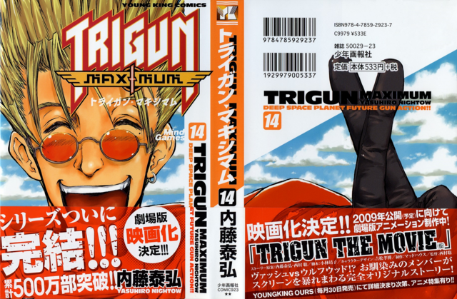 File:TM Volume 14 Full Cover.png