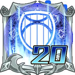 File:Trophy Trillion 21 アクティブスキルコレクター.png