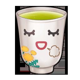 File:Present 056 Hot Mug.png