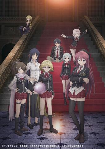 File:Trinity Seven Anime Key Visual.jpg