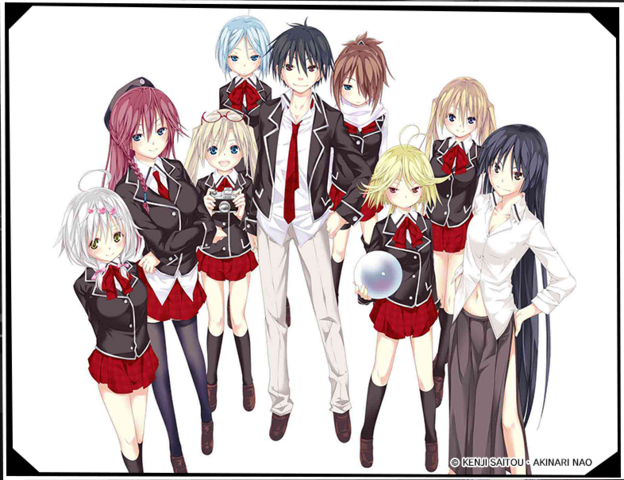 File:TV anime Trinity Seven official.png