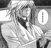 File:Guderian manga.jpg
