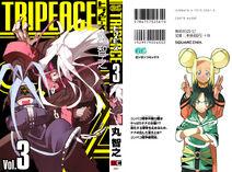 Volume 3 Full Cover