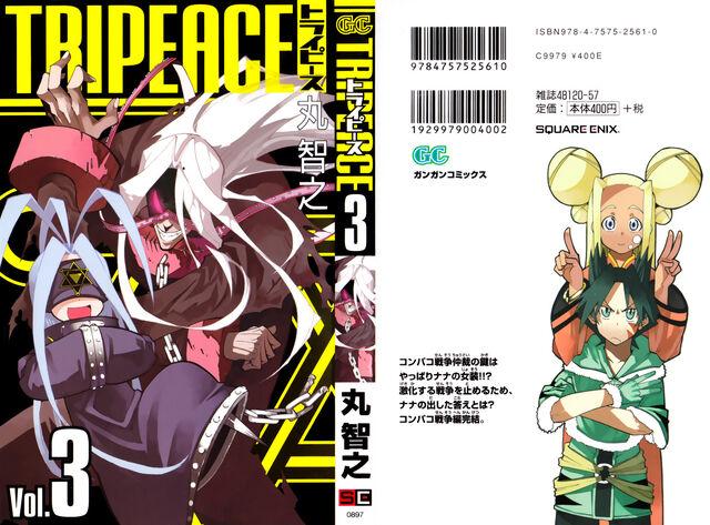 File:Volume 3 Full Cover.jpg