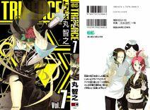 Volume 7 Full Cover