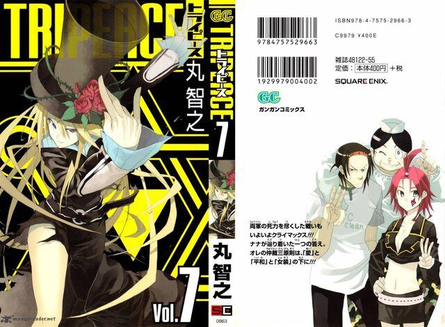 File:Volume 7 Full Cover.jpg