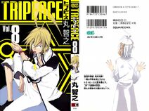Volume 8 Full Cover