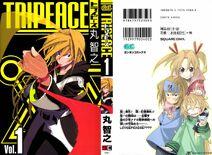 Volume 1 Full Cover
