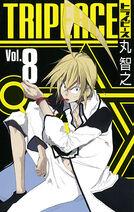 Volume 8