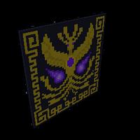 Dark Phoenix Sail