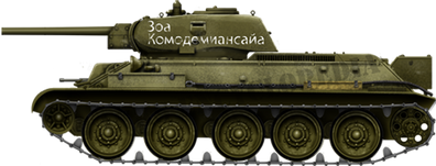 T34-76 model41 2
