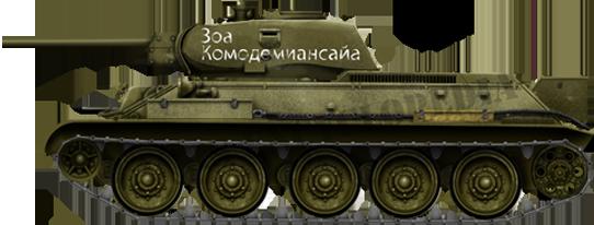 File:T34-76 model41 2.png