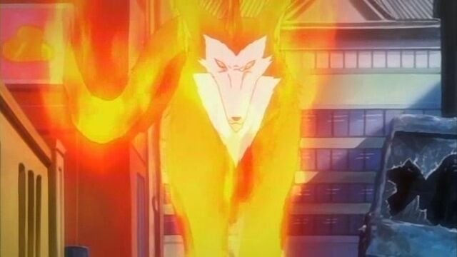 File:Flame kudan.jpg