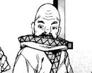 Sanjou Manga